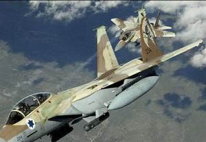 Israeli Air Strike