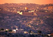 Tomorrow We Begin Mourning The Loss of Jerusalem and the Holy Temples