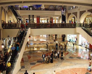New Shopping Mall in Gaza