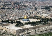 Today Jews are Barred From Our Holiest Site: The Temple Mount in Jerusalem