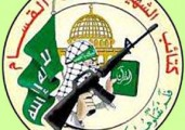 The Leader of Hamas Reveals Palestinian Intentions for Israel