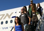 "The Jews Keep On Comin' Home-Record Number of ""Israelis-by-Choice"" Arriving"
