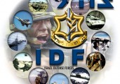 The Israel Defense Force (IDF) in Lebanon…The Most Moral Army in the World