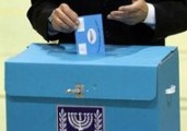 Time For Elections in Israel (again!)…