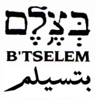 btselem
