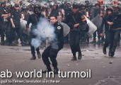 Power to the People…The Surge Towards Democracy in the Arab Middle East