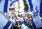 Israel Celebrates Independence Day…63 Years Young