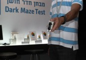 """Israeli """"Humanitarian Hi-Tech"""" in Action:  A Virtual """"Cane"""" for the Blind"""