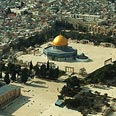 Jeruslame Jewish Temple Mount
