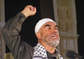 Anti-Israel Israeli Arab Islamic Extremist Sheik Raed Salah Arrested in UK…All's Well That End's Well, I Guess