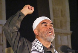 sheikh-raed-salah
