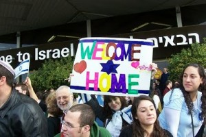welcome home to israel