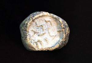 jewish temple seal