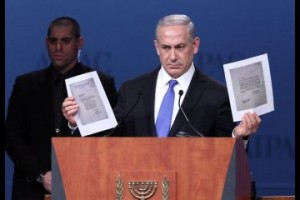 benyanim_netanyahu_aipac_speech_2012