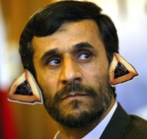 haman-ahmadinejad