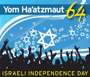 israel independence day 64