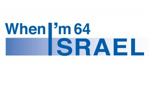 israel independence 64