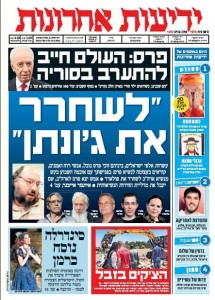 free-pollard-front-page