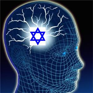 israeli-Brain-Power