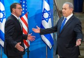 The United States Military Clearly Recognizes That Israel Stands As The Best Friend America Has