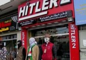 """The Peace-Loving Palestinians of Gaza Have a Store Named """"Hitler"""""""