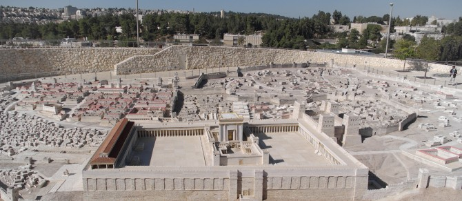 Jerusalem And The Holy Temple Mount..Now THAT'S What I call JEWISH