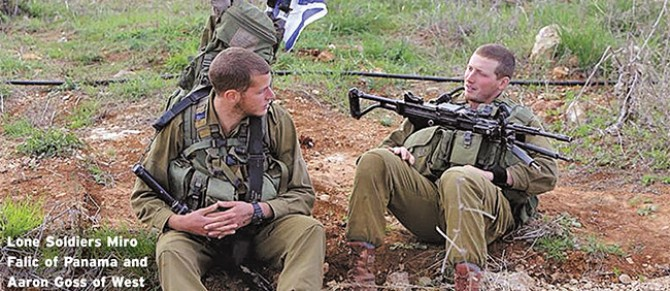 """Focus On The IDF:The Story Of Israel's """"Lone Soldier"""""""