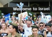 "30,000 New ""Israelis By Choice"" in 2015..Record-Setting Aliyah/Immigration…What Is Going On Here?… And Why?"