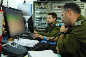 israel-cyber-defense-center