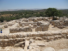 The Ruins of Itri..A Beautiful Place To Contemplate The Beauty and Greatness of God and His Creation