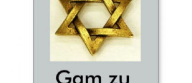Gam Zu L'Tovah..Everything That Happens, Everything That God Does Is For Good